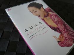 神戸ライフ:P1010176_convert_20110416153650