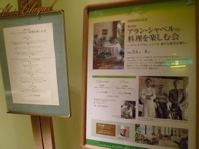 神戸ライフ:入口:P1000926_convert_20110419154733