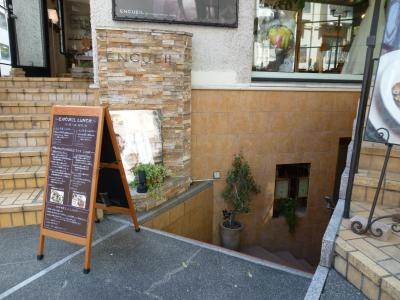 神戸ライフ:P1010204_convert_20110421161711