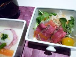神戸ライフ:P1010198_convert_20110421161338