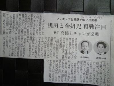 神戸ライフ:P1010209_convert_20110422092815