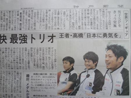 神戸ライフ:20110427104102