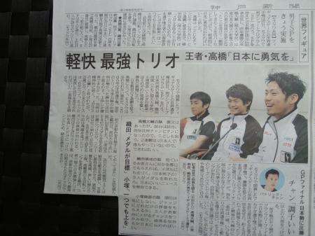 神戸ライフ:20110427104019