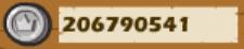 2億のコイン