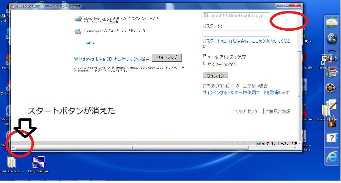 お名前。com