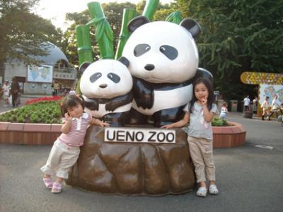 uzooDSCN0933.jpg