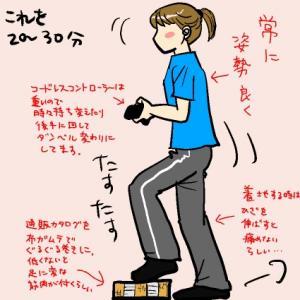 daiet_20120206143518.jpg