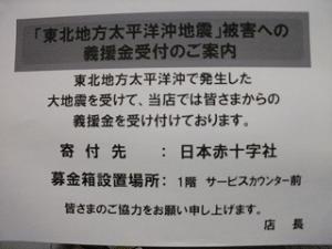 s-P4010001.jpg