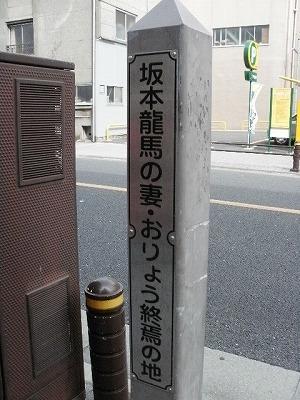 s-PA300020.jpg