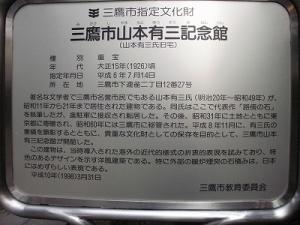 s-PB270048.jpg