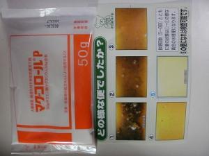 s-PC15002A.jpg