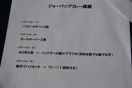 2011 036_R110703