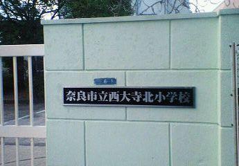 20071224小学校