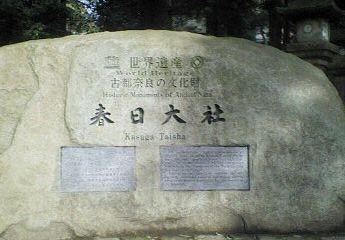20071224春日大社