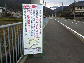 NEC_0248.jpg