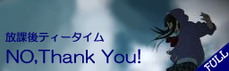 No,Thank You! -full-