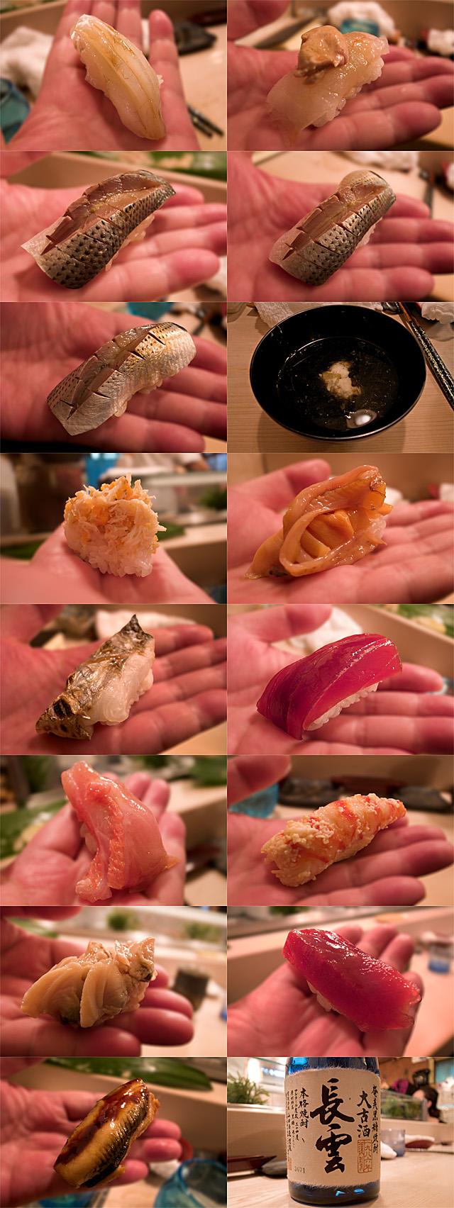 111217_002_寿司いずみ