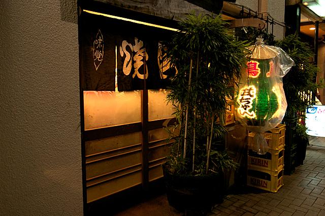 120224_004_銀座・武ちゃん
