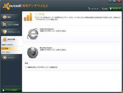 「Web評価」の設定画面