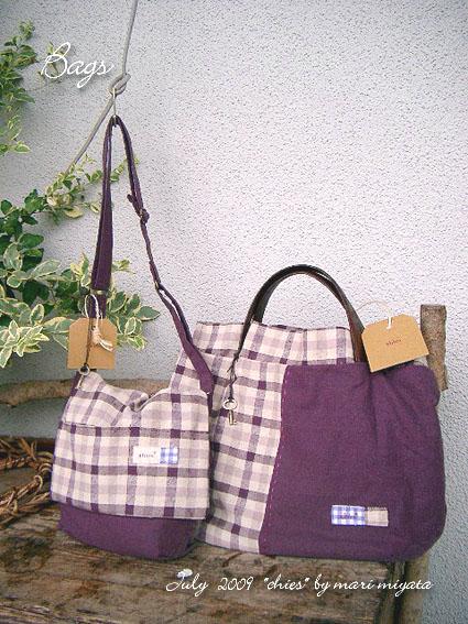 bags w