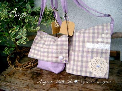 bags r2