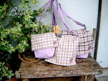 bags r3