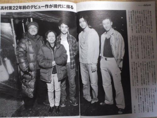 magazine cha movie01
