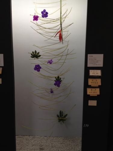 0303 flower01