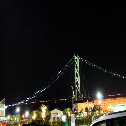 2009-9-6-42