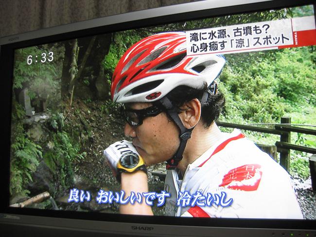 asahiIMG_0058.jpg