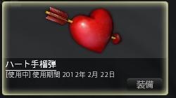Snapshot_20120208_1504420.jpg