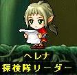 Maple090731_215137.jpg