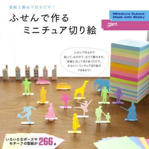 Fusen_cover.jpg