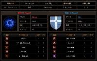 新規ビットマップ イメージ (7)