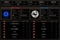 新規ビットマップ イメージ (9)