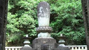 長保寺 墓所