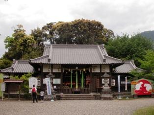 「丹生官省符神社」(にうかんしょうぶじんじゃ)
