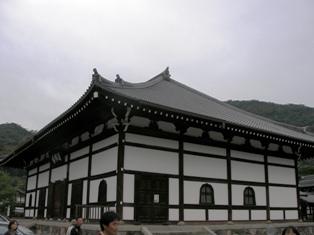 天龍寺 法堂