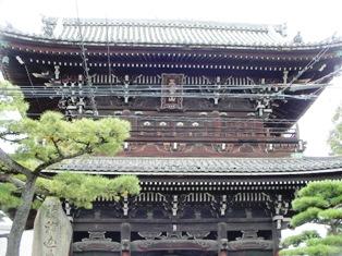 清涼寺 山門