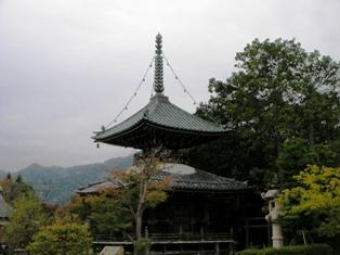 清涼寺 多宝塔