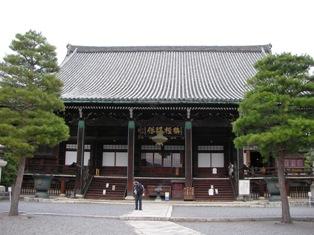 清涼寺 本堂