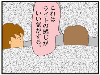 トンネル03