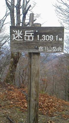 2011110312230000.jpg