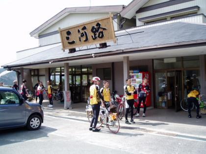 20110410 (7)