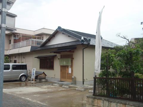 浜松讃岐うどん