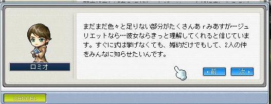 Maple090730_192038.jpg