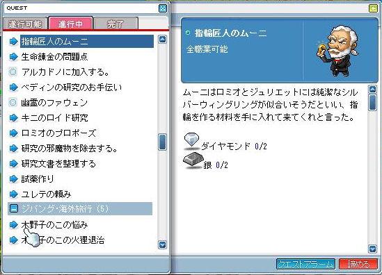Maple090730_193505.jpg