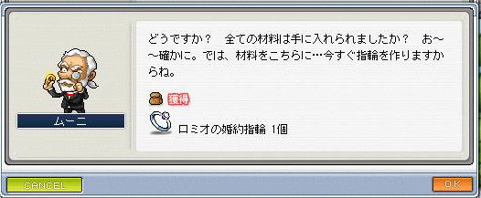 Maple090802_132335.jpg