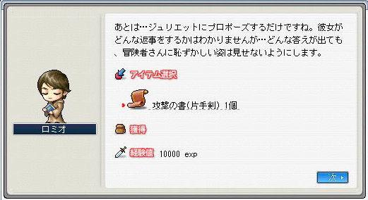 Maple090802_132600.jpg