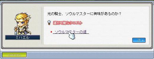 Maple090817_195921.jpg